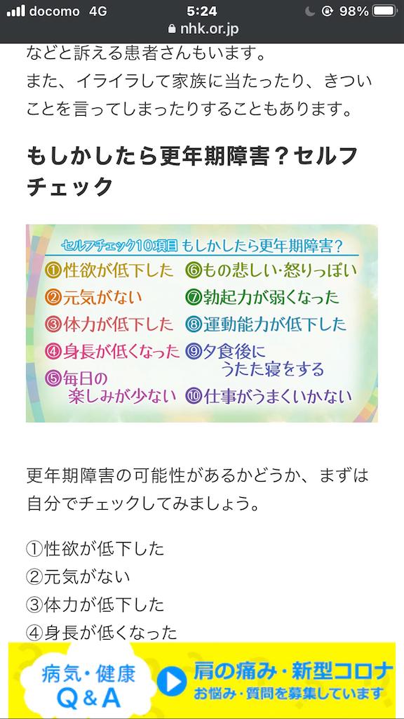f:id:usakohiroshi242:20210612052426p:image