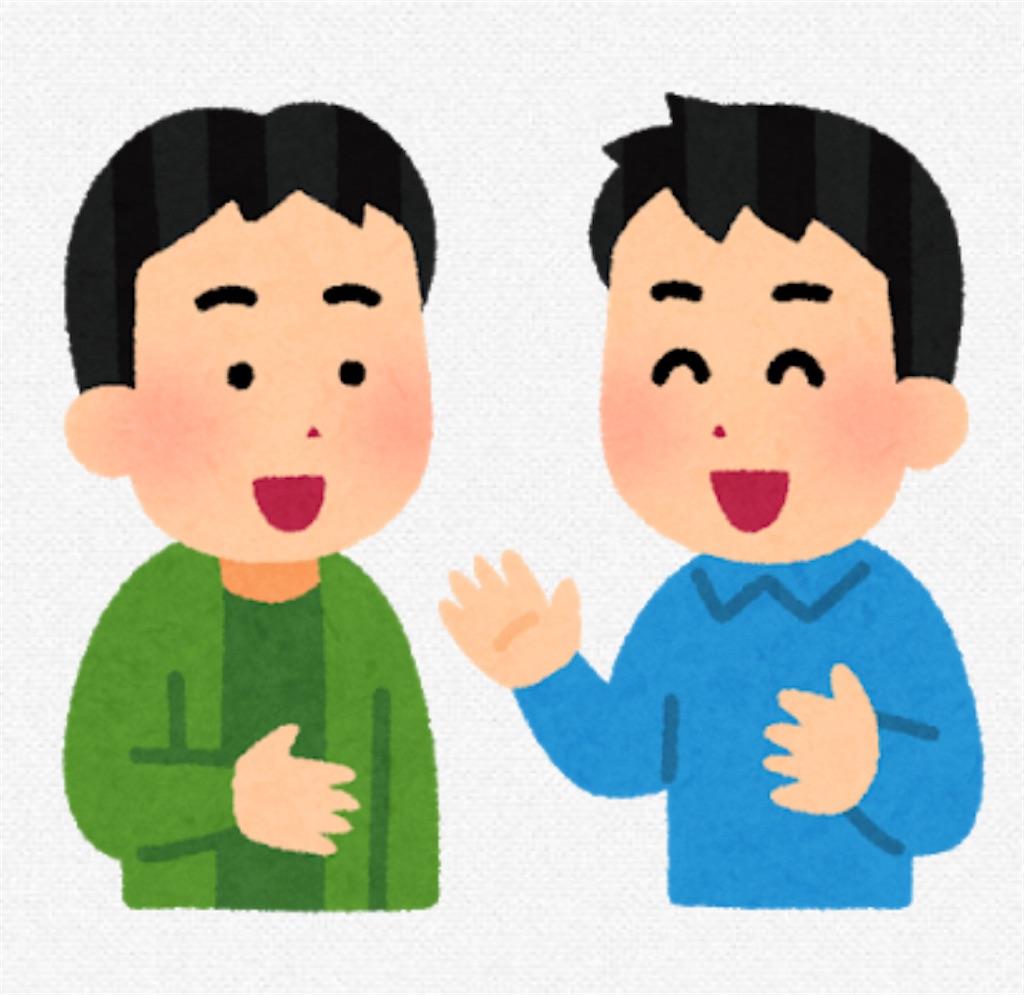 f:id:usakohiroshi242:20210612055934j:image