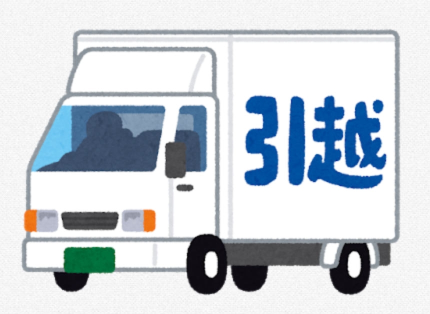 f:id:usakohiroshi242:20210707185053p:plain