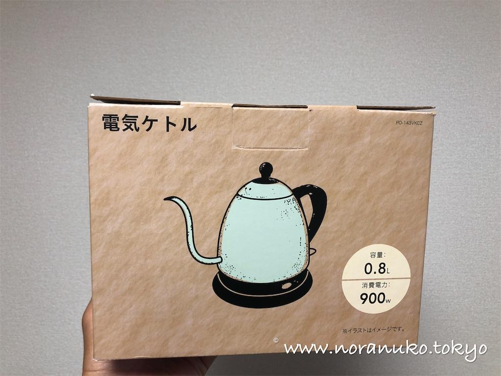 f:id:usakohiroshi242:20210709110753j:image