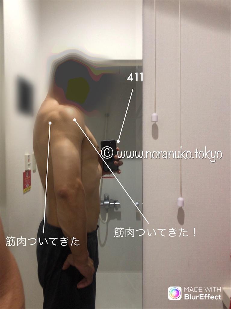 f:id:usakohiroshi242:20210722054958j:image