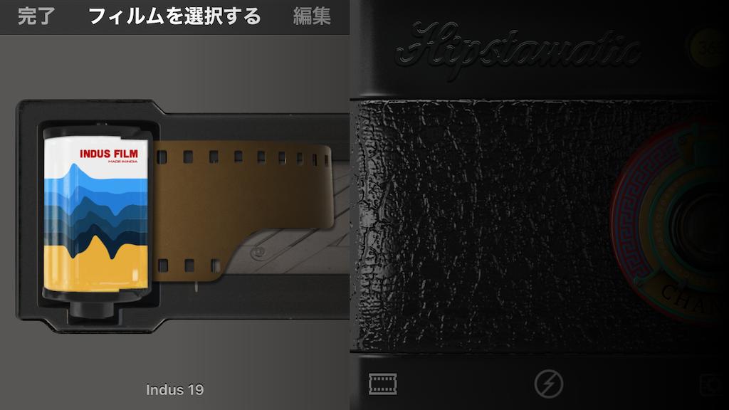 f:id:usakohiroshi242:20210725200137p:image