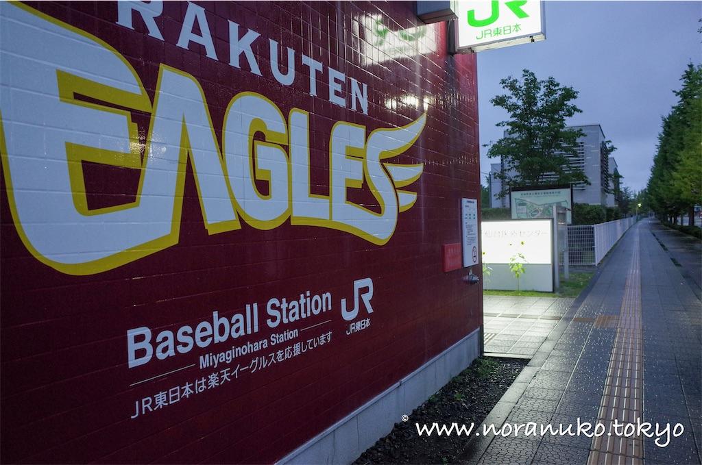 f:id:usakohiroshi242:20211009090947j:image