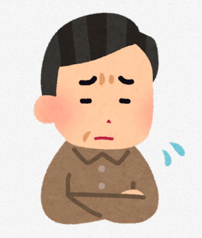 f:id:usakohiroshi242:20211009195031p:plain