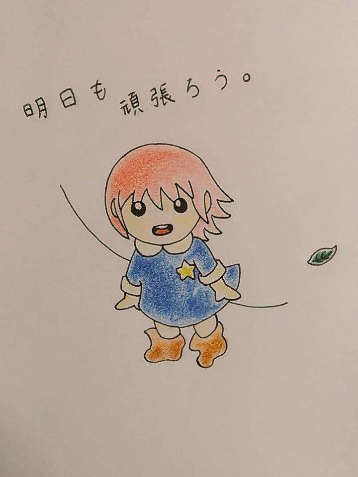 f:id:usakoromochi0356:20160827164337j:plain