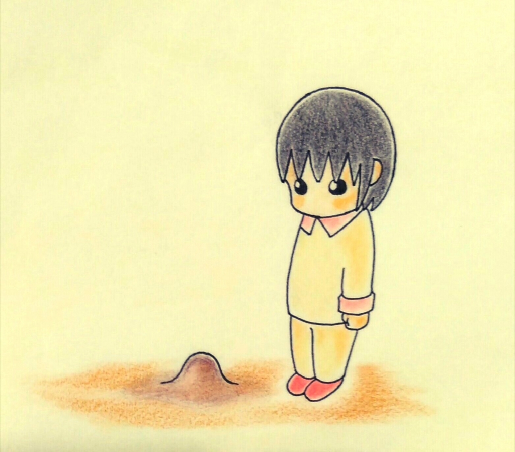 f:id:usakoromochi0356:20160925123559j:plain
