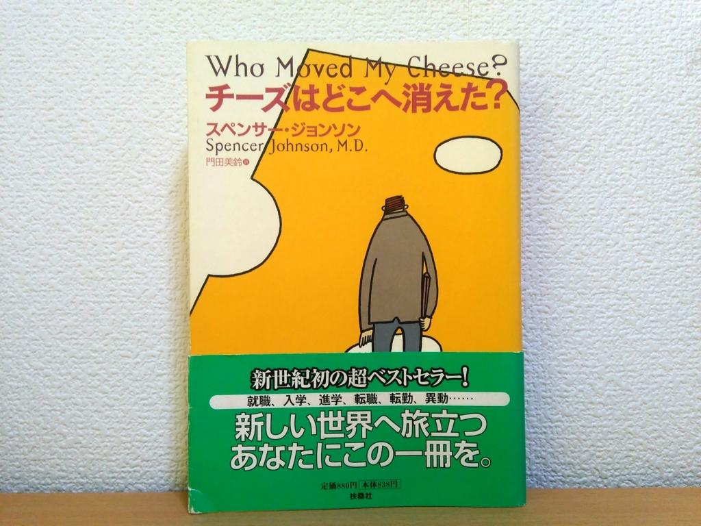 f:id:usakoromochi0356:20170301170139j:plain