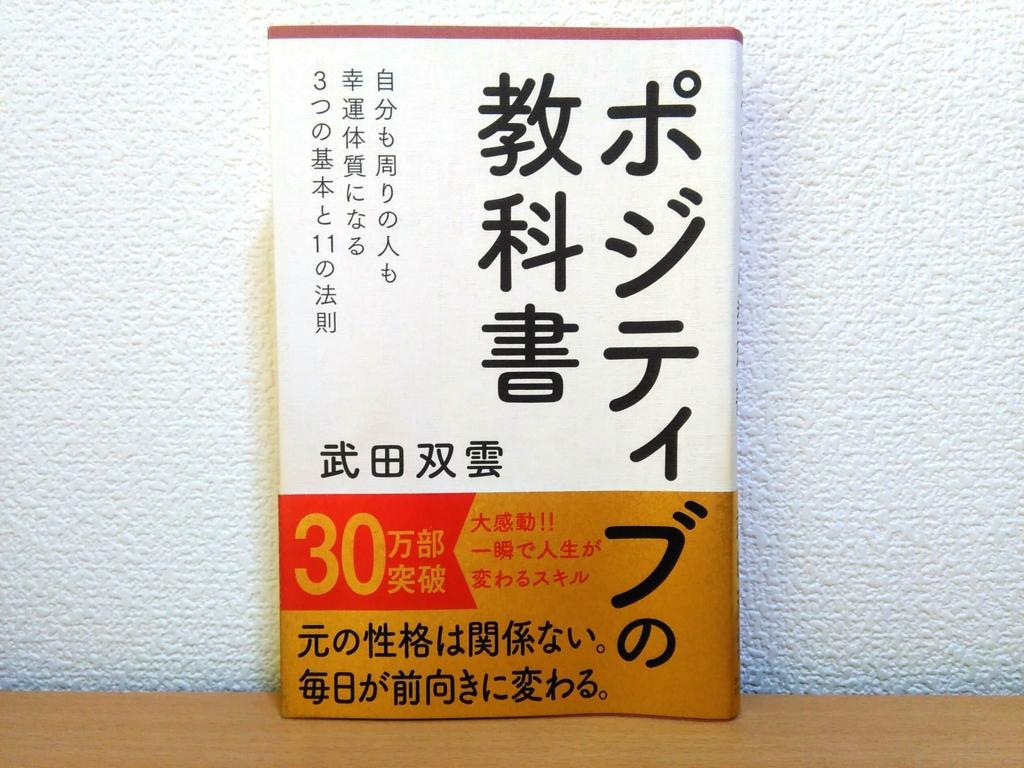 f:id:usakoromochi0356:20170301170552j:plain