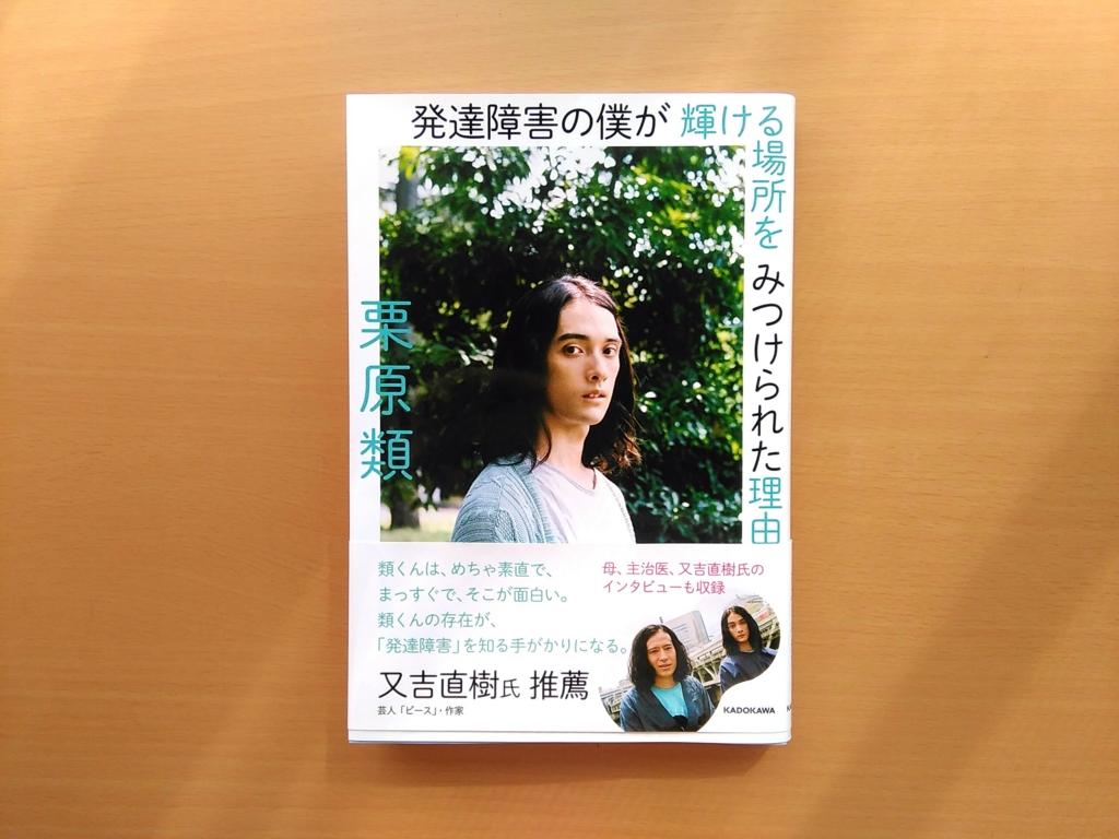 f:id:usakoromochi0356:20170308142834j:plain