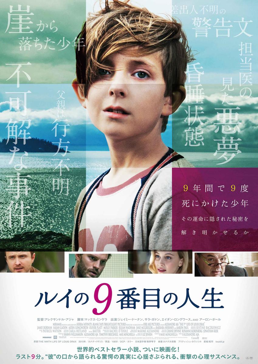 f:id:usami-cinema_cafe:20200709225942j:plain