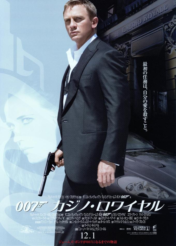 f:id:usami-cinema_cafe:20201112200940j:plain