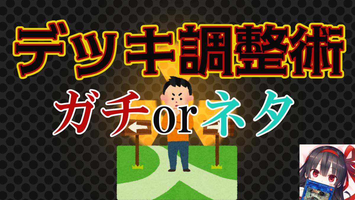 f:id:usami_nuclear:20210423201601p:plain