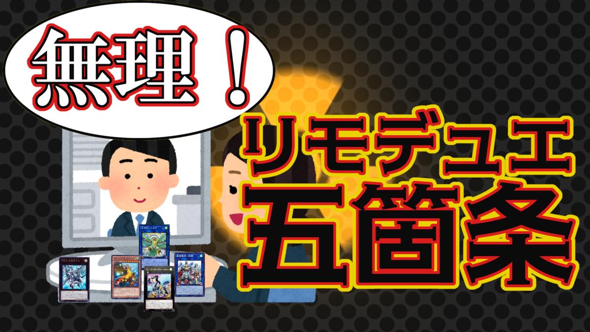 f:id:usami_nuclear:20210523012813p:plain