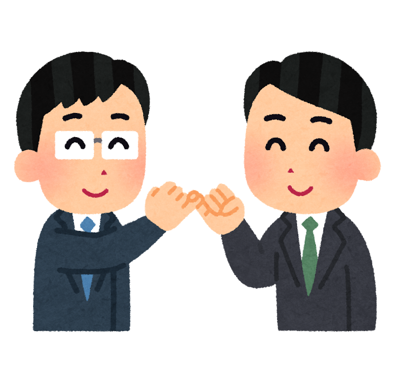 f:id:usami_nuclear:20210523013026p:plain