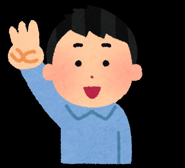 f:id:usami_nuclear:20210523014537p:plain