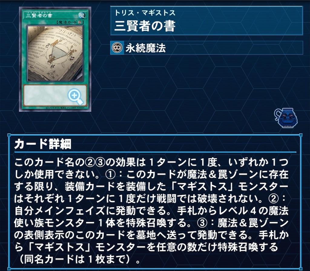 f:id:usami_nuclear:20210528234400j:image