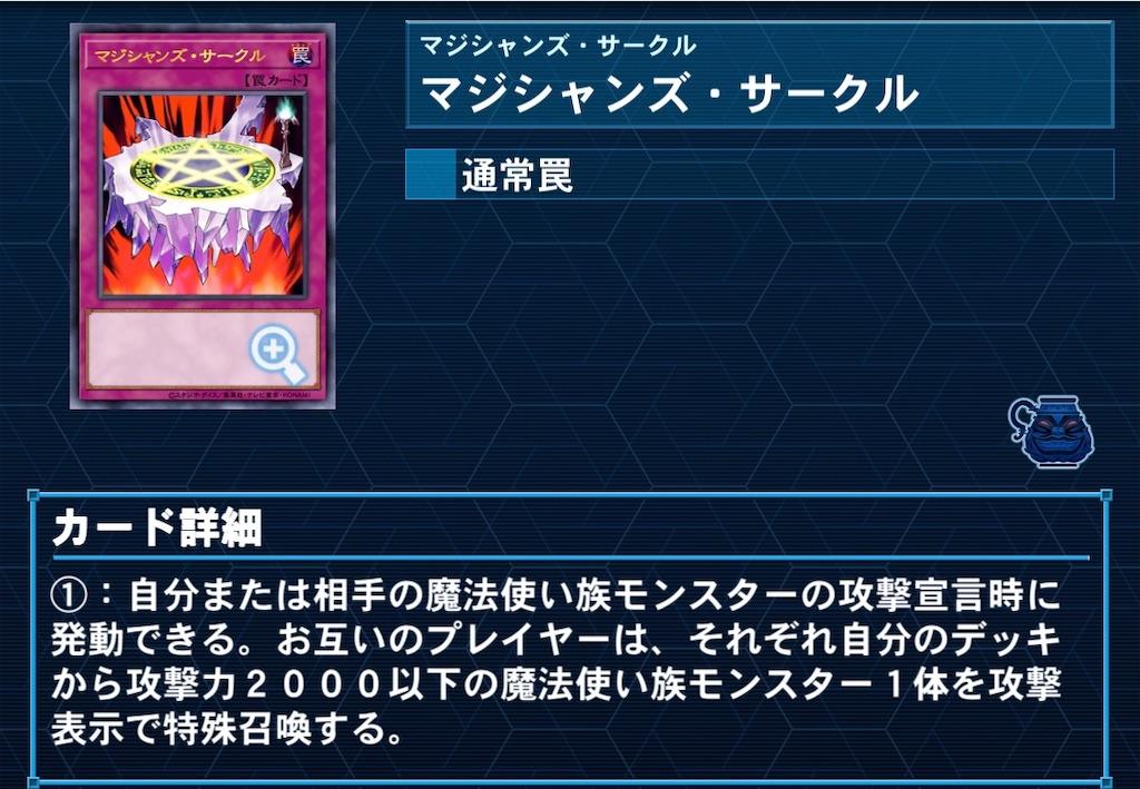 f:id:usami_nuclear:20210528234448j:image
