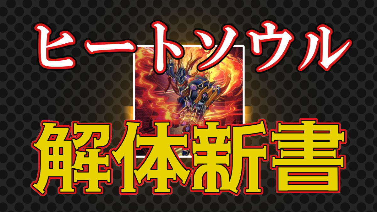 f:id:usami_nuclear:20210703154446p:plain