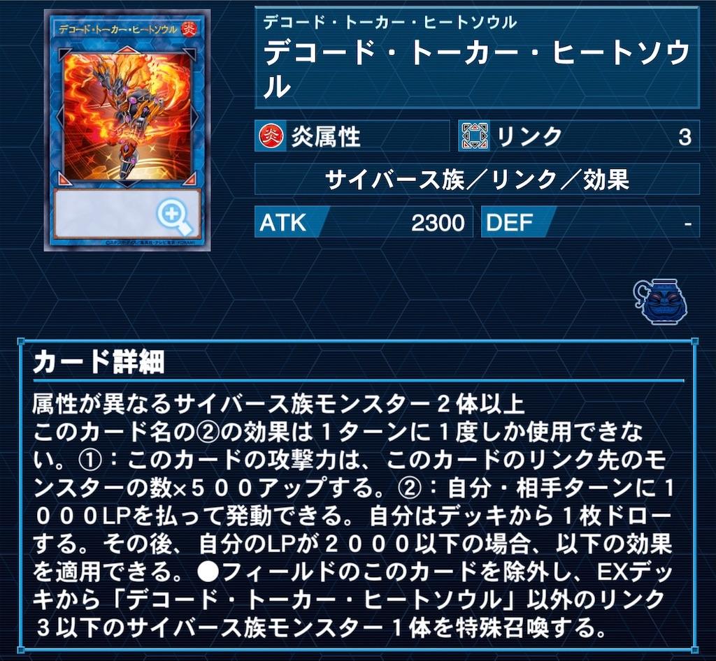 f:id:usami_nuclear:20210704182756j:image