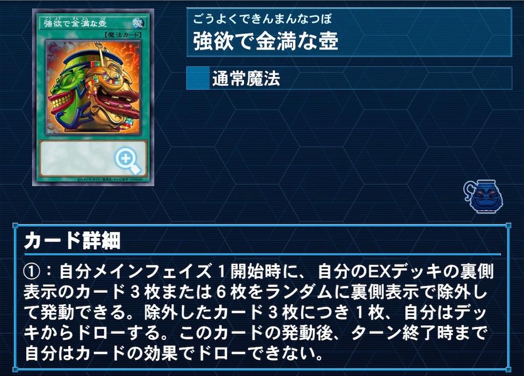 f:id:usami_nuclear:20210704214157j:image