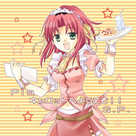 f:id:usami_wataru:20080127101700j:image
