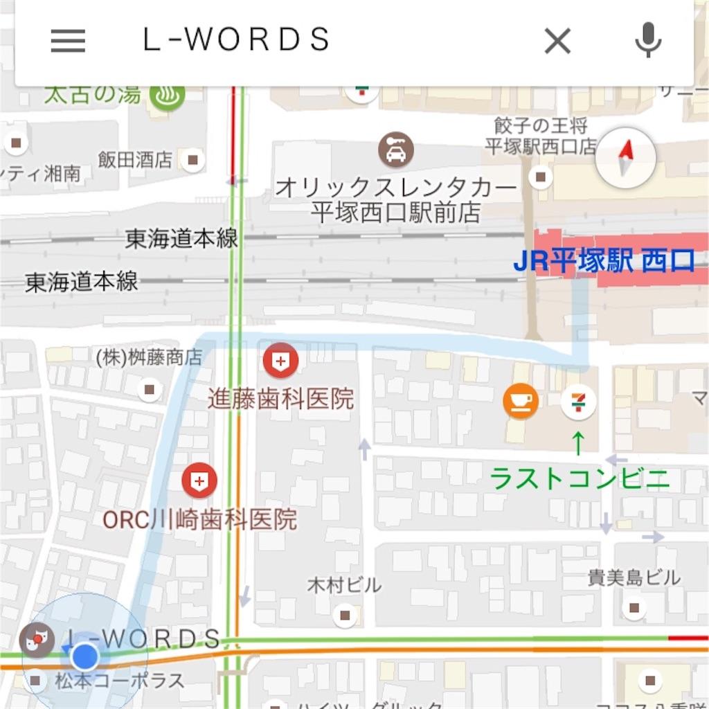 f:id:usamihokuto:20170205101805j:image