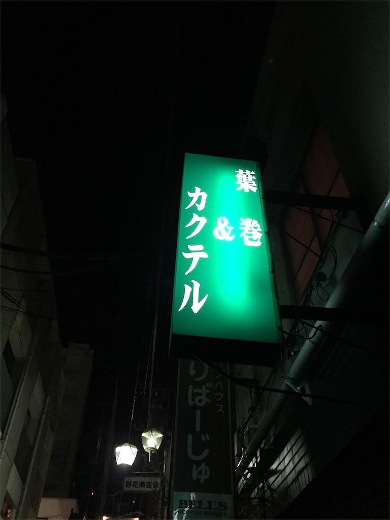 f:id:usamihokuto:20170220164207j:image