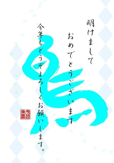 f:id:usamiyuki-achan:20161230000745j:image