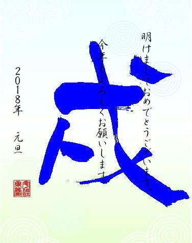 f:id:usamiyuki-achan:20171231220112j:image