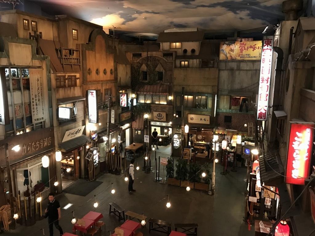 ラーメン博物館全景