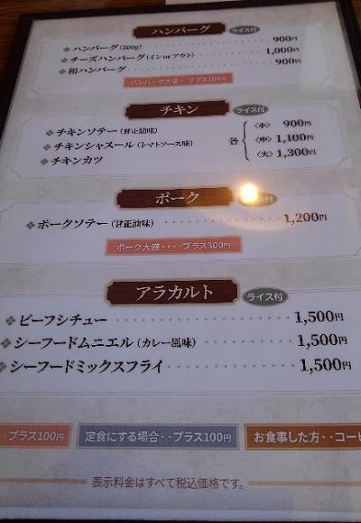 f:id:usapirika:20200608092849j:plain