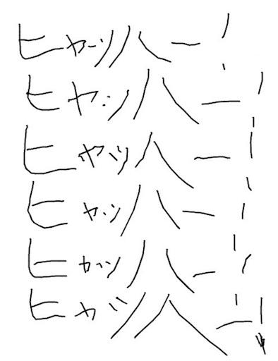 f:id:usaponchan:20170623165505j:image