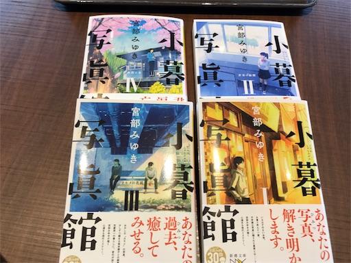 f:id:usaponchan:20170716201541j:image