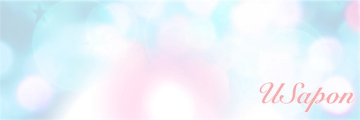 f:id:usaponchan:20170914063205j:image