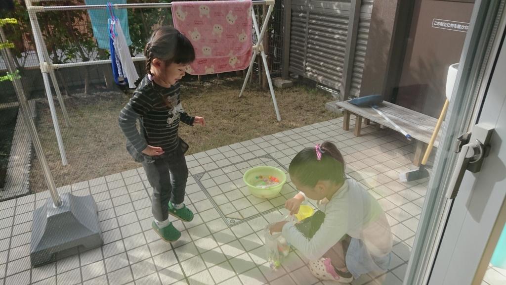 f:id:usasaiko:20171126110103j:plain