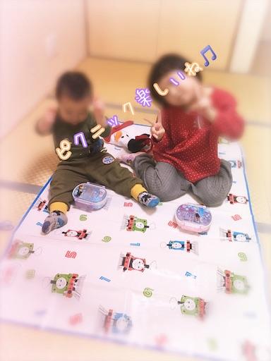 f:id:usasakumakuma:20161222102705j:image