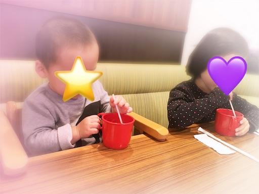 f:id:usasakumakuma:20161230004630j:image