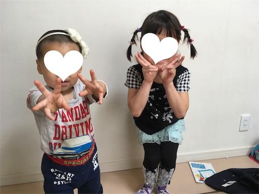 f:id:usasakumakuma:20170417103827j:image