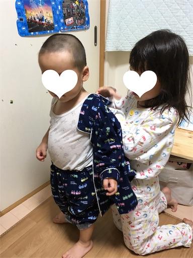 f:id:usasakumakuma:20171011212253j:image
