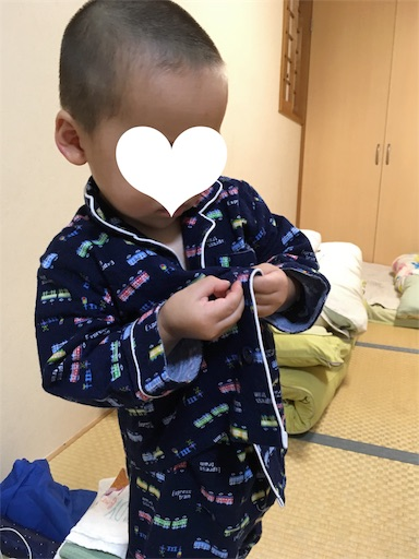 f:id:usasakumakuma:20171011212350j:image