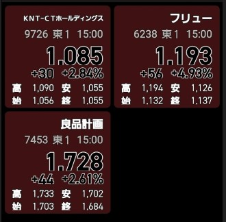 f:id:usasan-isoturi:20200919195806j:plain