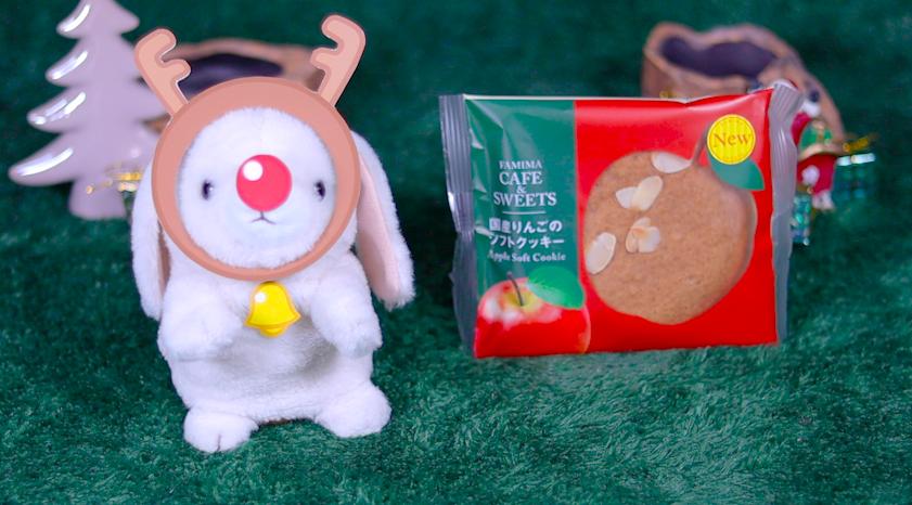 国産りんごのソフトクッキー ファミマ ファミリーマート