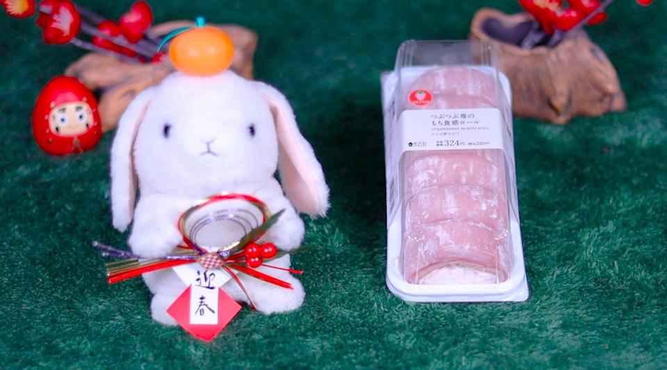 つぶつぶ苺のもち食感ロール わらび餅仕立て ローソン