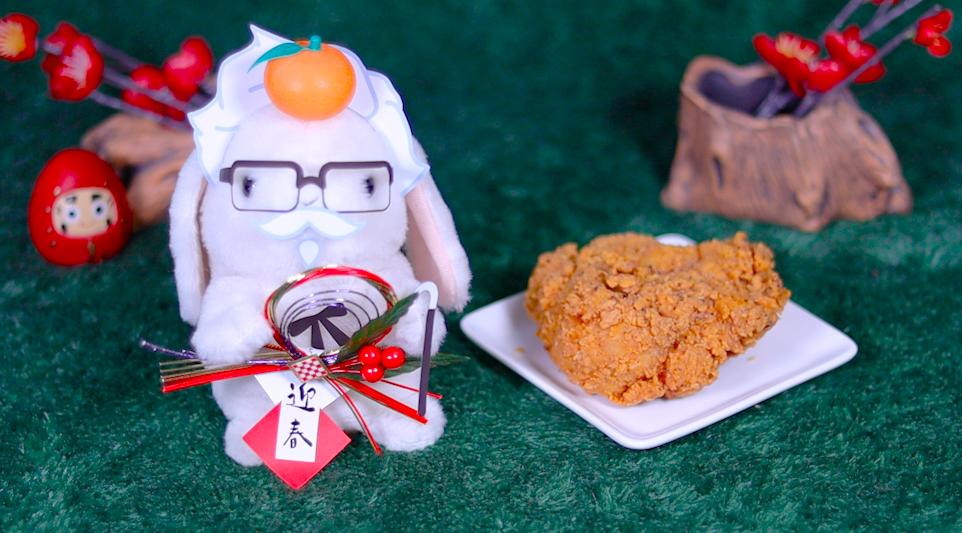 ブラックホットチキン KFC ケンタッキー ケンタ