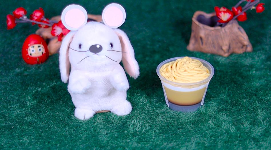 安納芋のモンブランプリン ファミマ ファミリーマート