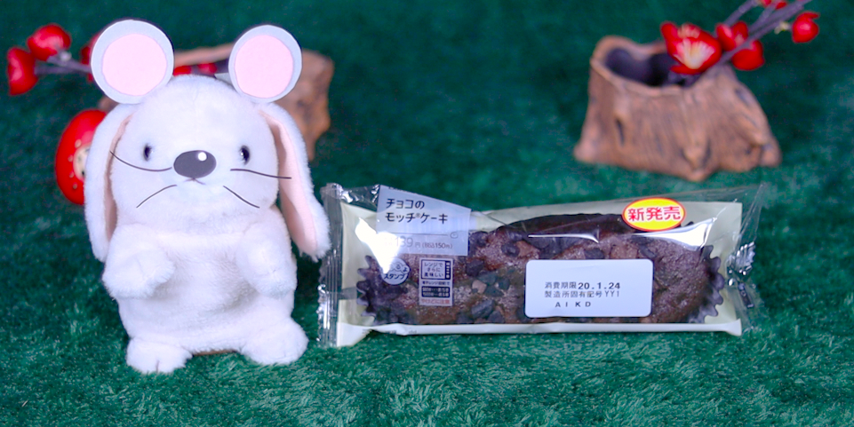 チョコのモッチケーキ ローソン