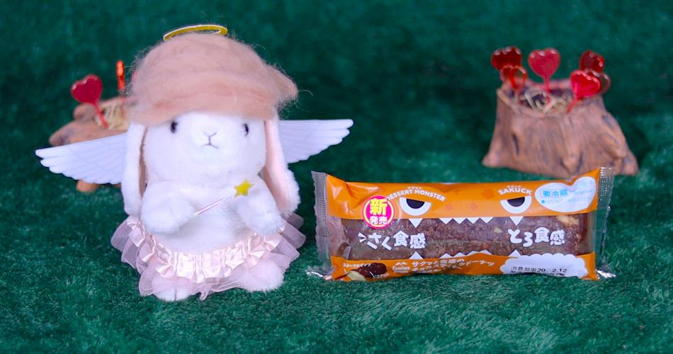サクッと食感のチョコスティックドーナツ カスタードホイップ ファミマ ファミリーマート コンビニスイーツ