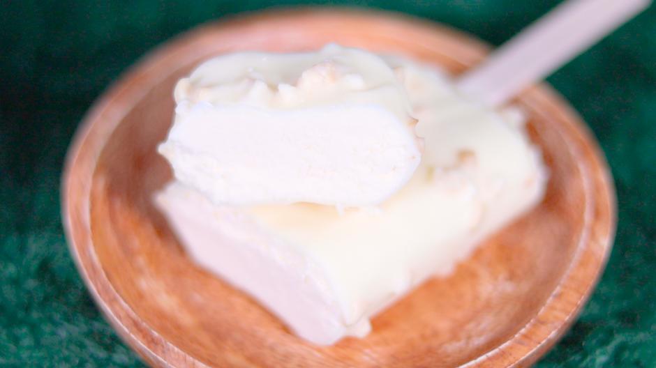 マカダミアホワイトチョコレートアイスバー ファミマ ファミリーマート コンビニアイス