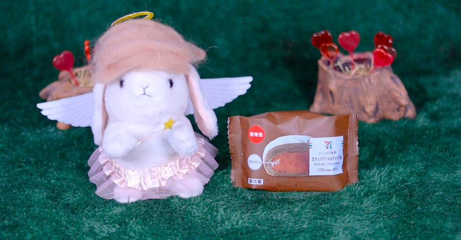 マシュマロ食感!生チョコクリーム&チョコ大福 セブン セブンイレブン コンビニスイーツ