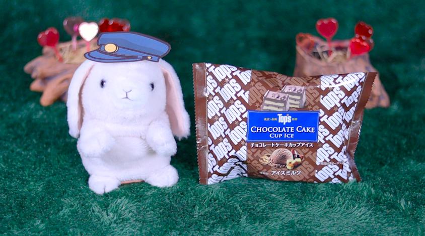 トップス チョコレートケーキカップアイス セブン セブンイレブン コンビニ スイーツ